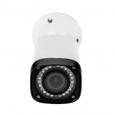 Camera Infra Red  Vhd 5040 Vf G2 Full Hd Ir40  C/ Lente Varifocal  2.7 A 12 Mm Intelbras