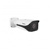 Camera Ip Intelbras Bullet Vip 5550 Z Ia 5Mp Ir 50 2,7Mm A 13,5Mm