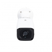 Camera Ip Intelbras Vip 1120 B G2 Mini Bullet 1Mp