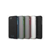 Capa Iphone 5C Microshield Accent Fibra de Carbono Xtrememac Bran Cinz